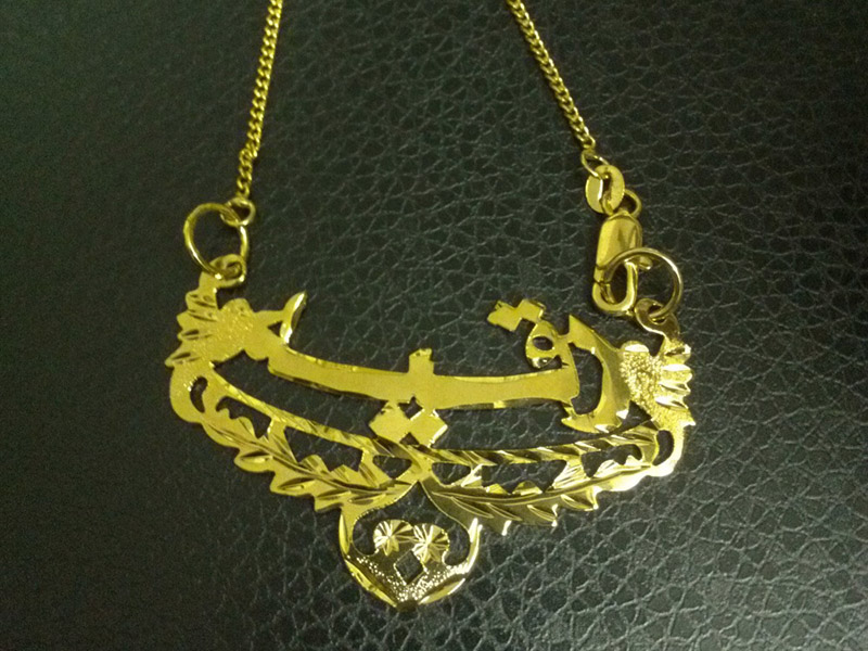 18k gold name necklace